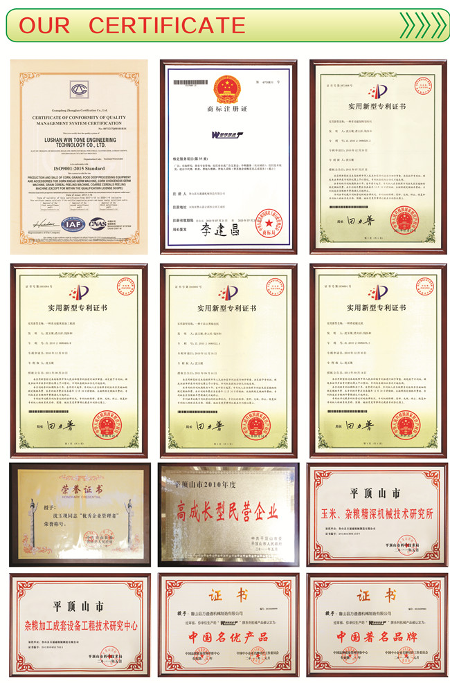about us certificate_1.jpg